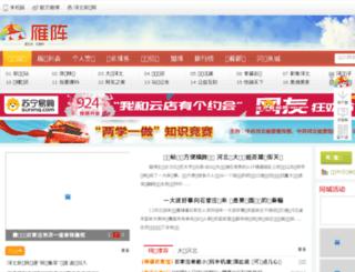 apps.hebnews.cn screenshot