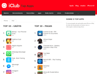 apps.iclub.pt screenshot