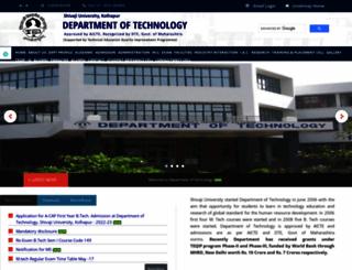 apps.unishivaji.ac.in screenshot