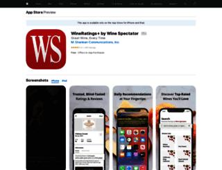apps.winespectator.com screenshot