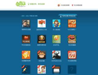 apps.xaxp.com screenshot