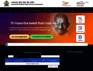 appsc.gov.in screenshot