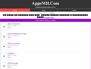 appsmh.com screenshot