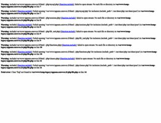 appsms.eurovox.fr screenshot