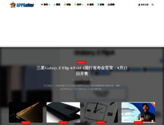 appsofter.com screenshot