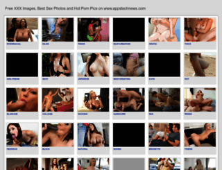 appstechnews.com screenshot