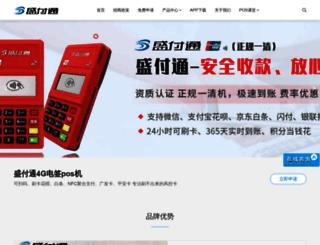 appstore7.com screenshot