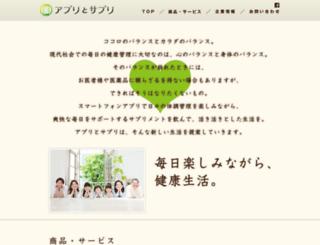 appsup.co.jp screenshot
