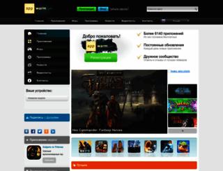 appwarm.com screenshot