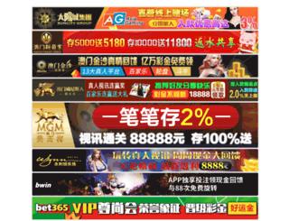 appymousing.com screenshot