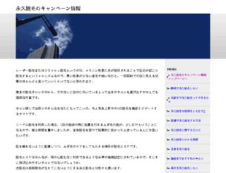 apr-scribo-traductions.com screenshot