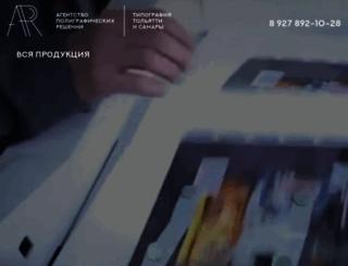 apr63.ru screenshot