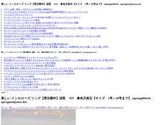 apregnantpause.net screenshot