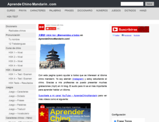 aprendechinomandarin.com screenshot