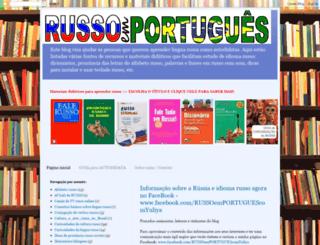 aprender-russo-online.blogspot.com.br screenshot