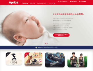 aprica.jp screenshot