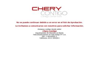 aprobaciones.cherycontigo.com screenshot