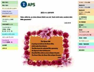 apsbona.com screenshot