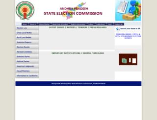 apsec.gov.in screenshot