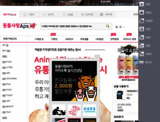 apslove.com screenshot