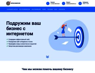 apsolyamov.ru screenshot