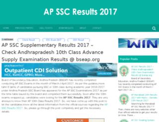 apsscresults2016.com screenshot