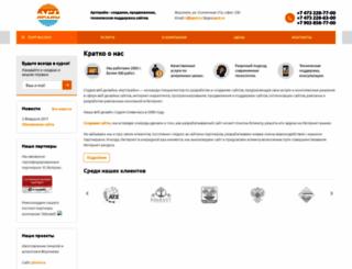apst.ru screenshot