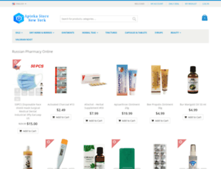aptekastore.com screenshot