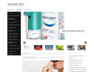 apteke.net screenshot