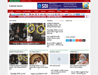 aptoday.in screenshot