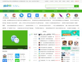 aptspowertools.com.cn screenshot