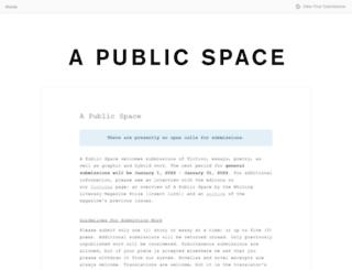 apublicspacedemo.submittable.com screenshot