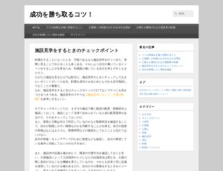 apurosport.com screenshot