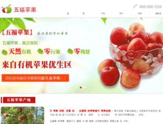 apwufu.com screenshot