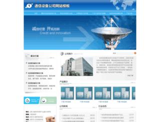 aq-games.com screenshot