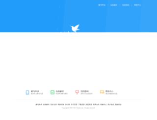 aq.xunlei.com screenshot
