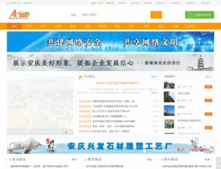 aq365.com screenshot