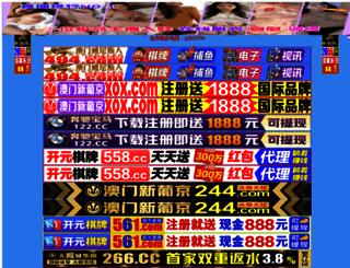 aqabla.com screenshot