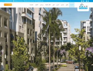 aqar-land.com screenshot
