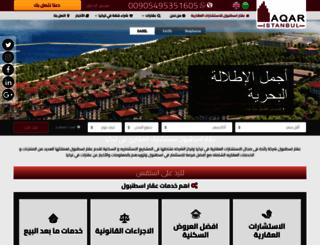 aqaristanbul.com screenshot