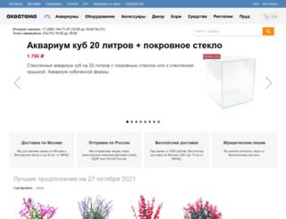 aqatema.ru screenshot