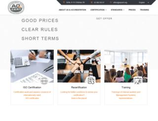 aqcert.org screenshot