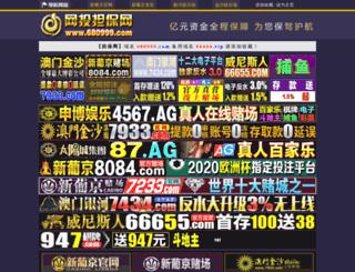 aqqolade.com screenshot