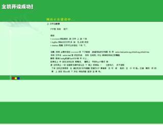 aqsjs.com screenshot