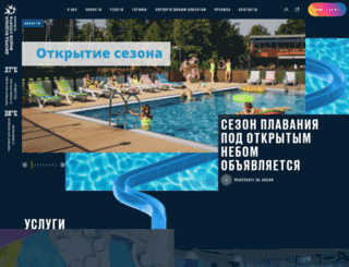 aqua-luzhniki.ru screenshot