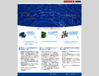 aqua21.net screenshot