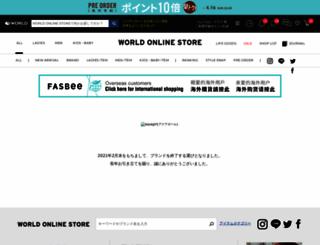 aquagirl.ne.jp screenshot