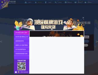 aquajournal-digital.net screenshot
