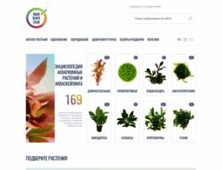 aquante.ru screenshot