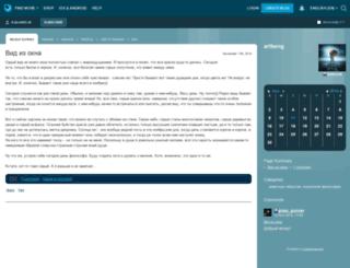 aquareus.livejournal.com screenshot